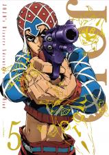 GWVolume 5 (AnimeBlu-ray).png