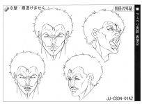 Zeppeli anime ref (2).jpg