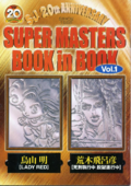 Super Masters Book in Book.png