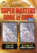 Super Masters Book in Book.png
