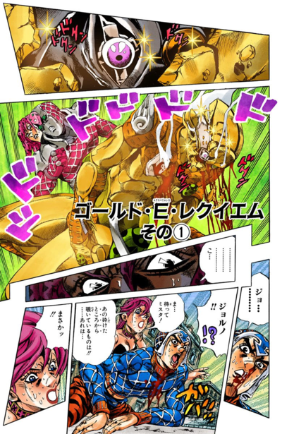 Chapter 586 Cover A.png