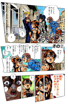Chapter 526 Cover A.png