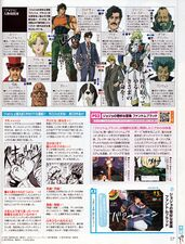 JP Famitsu Mar 9 2007 Page 57 PBMovie.jpg