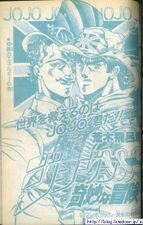 Chapter 19 Magazine Cover A.jpg