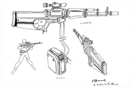 Bg10-Rifle-1-MS.png