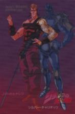 1993 OVA VHS Postcard Vol. 2.png