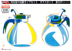 CoffeePot-MS.png