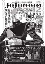 WSJ 2014 Issue 44 Jojonium.png