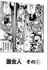 SO Chapter 11 Bunkoban.jpg