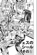 SO Chapter 25 Bunkoban.jpg