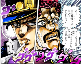 Jotaro D'arby pokerfaces.png