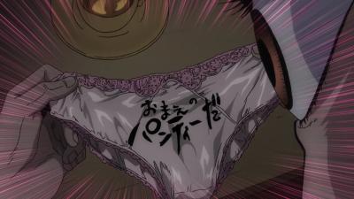 Tomoko's panties.png