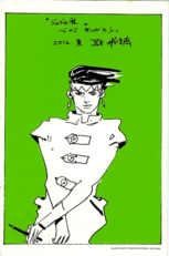 Rohan Cards.png