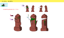 Hydrant-MSC.png