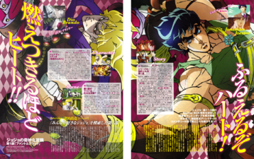 Animage September 2017 Page 84&85.png