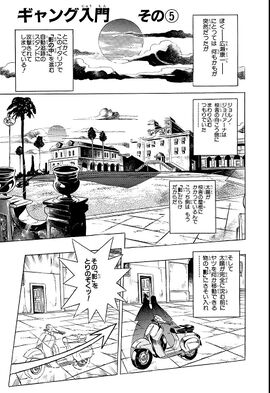 Chapter 454 Cover A Bunkoban.jpg