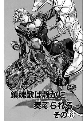 Chapter 579 Bunkoban.jpg