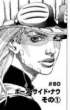 SBR Chapter 60 Tankobon.jpg