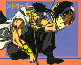 N'doul 1993 C-Concept.png