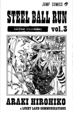 SBR Volume 3 Illustration.png
