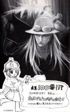 Volume1005-NaotoTenhiro.png