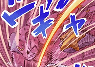 Tusk ACT4 JJL Infobox Manga.png