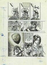 Wj-1988-27-p160.jpg
