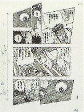 Wj-1993-26-p146.jpg