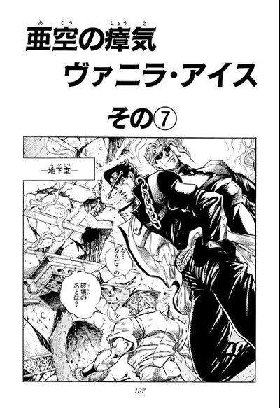 Chapter 244 Bunkoban.jpg
