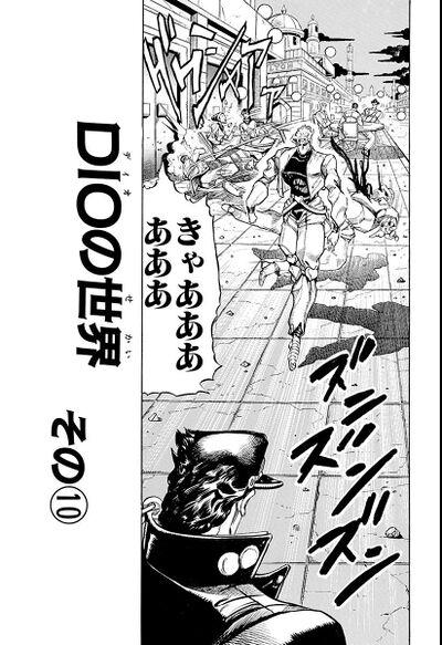 Chapter 256 Bunkoban.jpg