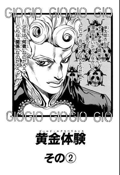 Chapter 441 Bunkoban.jpg