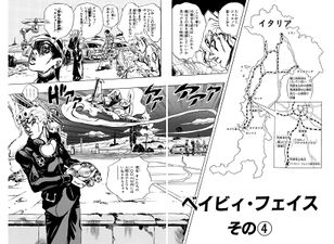 Chapter 503 Cover B Bunkoban.jpg