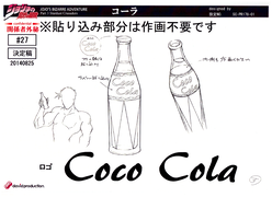 CocoColaP3-MS.png