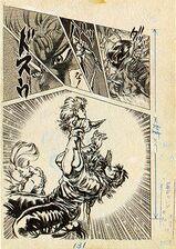 Wj-1987-46-p131.jpg