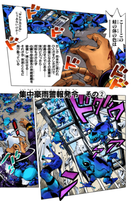 SO Chapter 49 Cover A.png