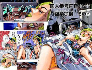 SO Chapter 5 Cover B.jpg