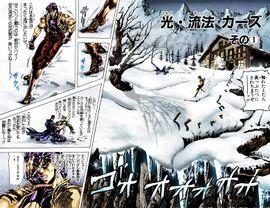 Chapter 86 Cover B.jpg