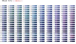 MobColors2DeepDusk-MSC.png