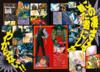 3 VJUMP - 1994-07 OVA Spread 2.png