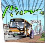 Morioh Buses.png