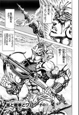 Chapter 102 Cover A Bunkoban.jpg