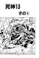 Chapter 173 Bunkoban.jpg