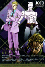 Inherited Card 15 Kira.png
