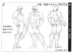 Jonathan anime ref (6).jpg