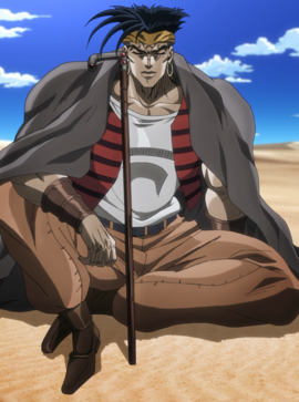 N'Doul Infobox Anime.png