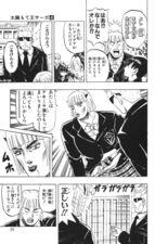 Taizo Vol 4 04 091.jpg