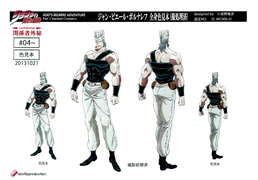 PolnareffColor-MS.png