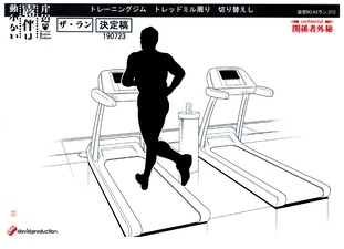 TheRunGym3-MS.png