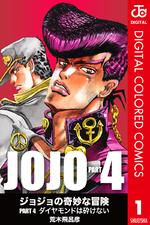 DU Color Comics v01.png