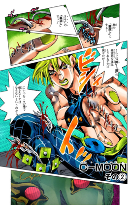 SO Chapter 142 Cover A.png